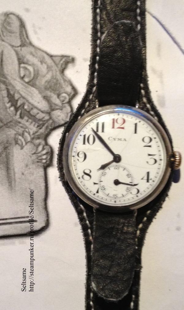 Часы наручные, одна штука. Для затравки. (Фото 16)