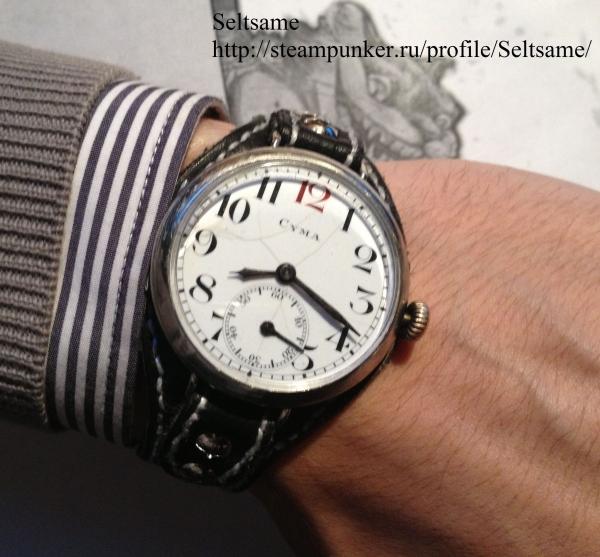 Часы наручные, одна штука. Для затравки. (Фото 19)