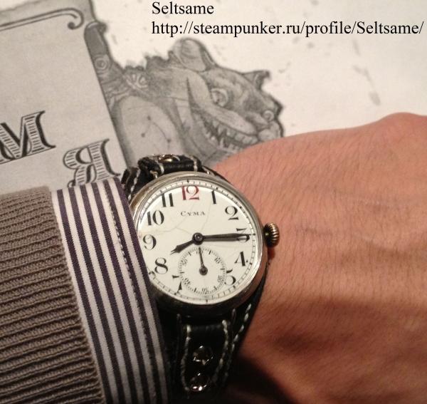 Часы наручные, одна штука. Для затравки. (Фото 18)