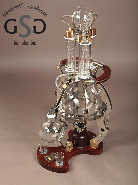 GSG bar alembic