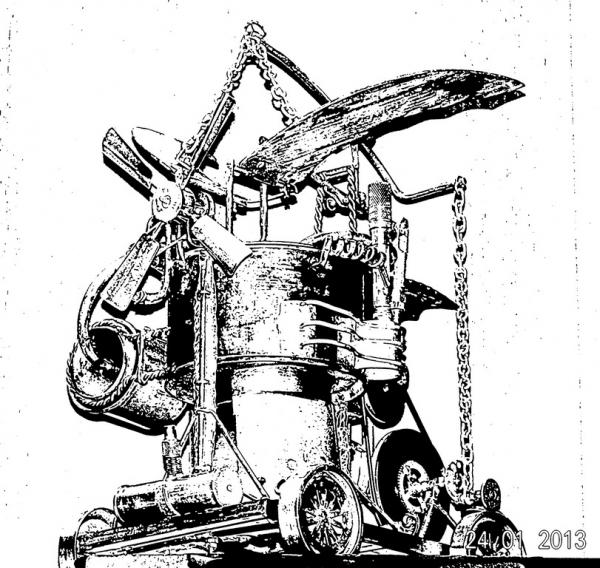Орнитоптер Стирлинга