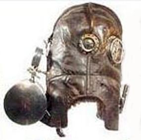 Старинная маска пожарника (Фото 5)