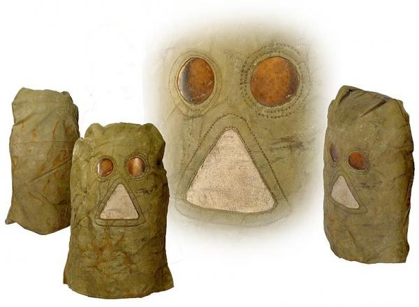 Еще немного страшных масок :) (Фото 14)