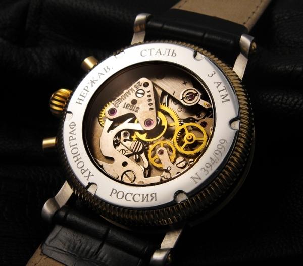 Стимпанк часы хронограф регулятор Buran с дизайнерским ремешком (Фото 2)
