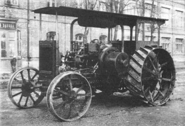 Старинные машины, механизмы, приспособы и т.п. 2