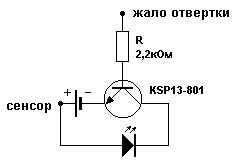 стилус для емкостного сенсора (Фото 4)