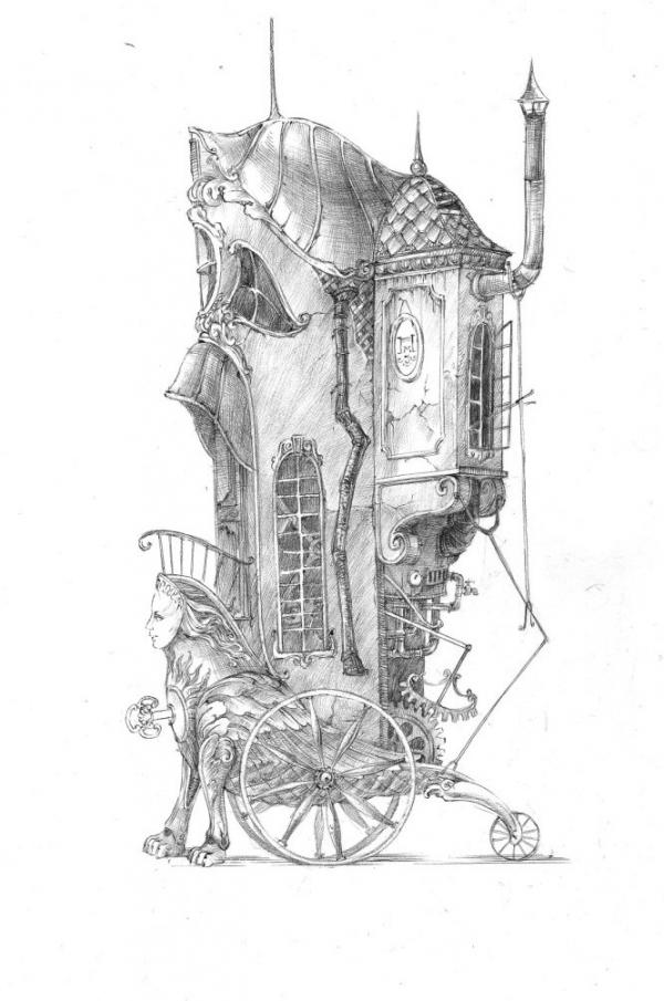 сАмошедший домъ