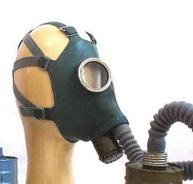 """""""Железная маска"""" (Фото 4)"""