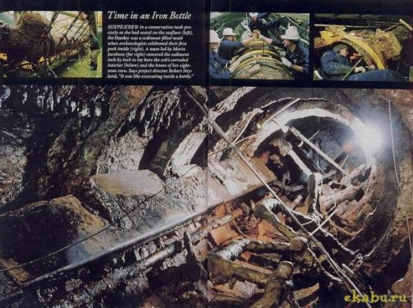 Подводная лодка времен Гражданской войны Севера и Юга