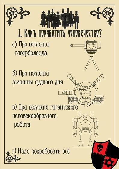 От стима до панка или плакаты2!!! (Фото 14)