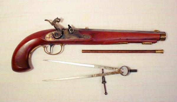 Оружие, близко к эпохе! (Фото 4)