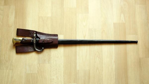 Оружие близкое к эпохе...Продолжение. (Фото 3)