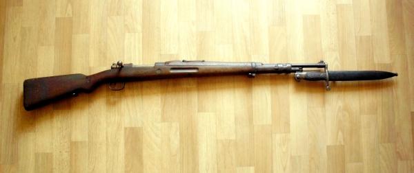 Оружие близкое к эпохе...Продолжение. (Фото 5)
