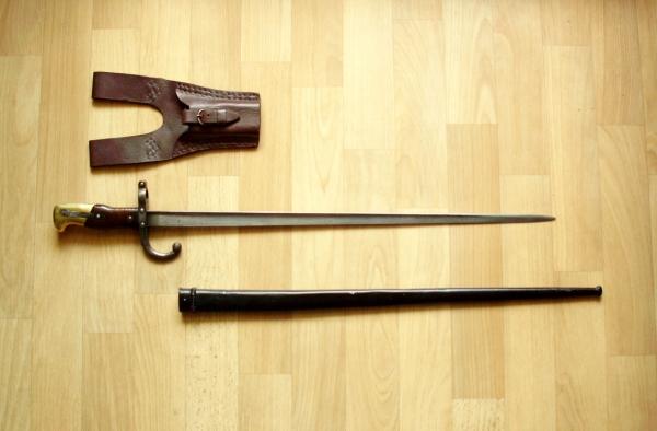 Оружие близкое к эпохе...Продолжение. (Фото 4)