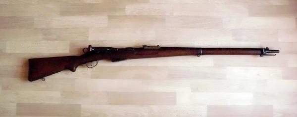 Оружие эпохи. Продолжение. (Фото 7)