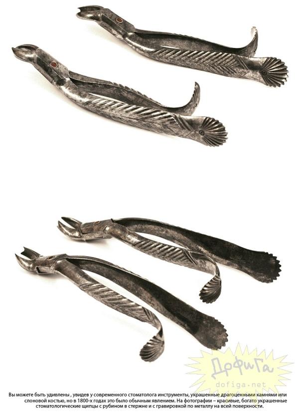 Зубодерные инструменты старых времен (Фото 8)