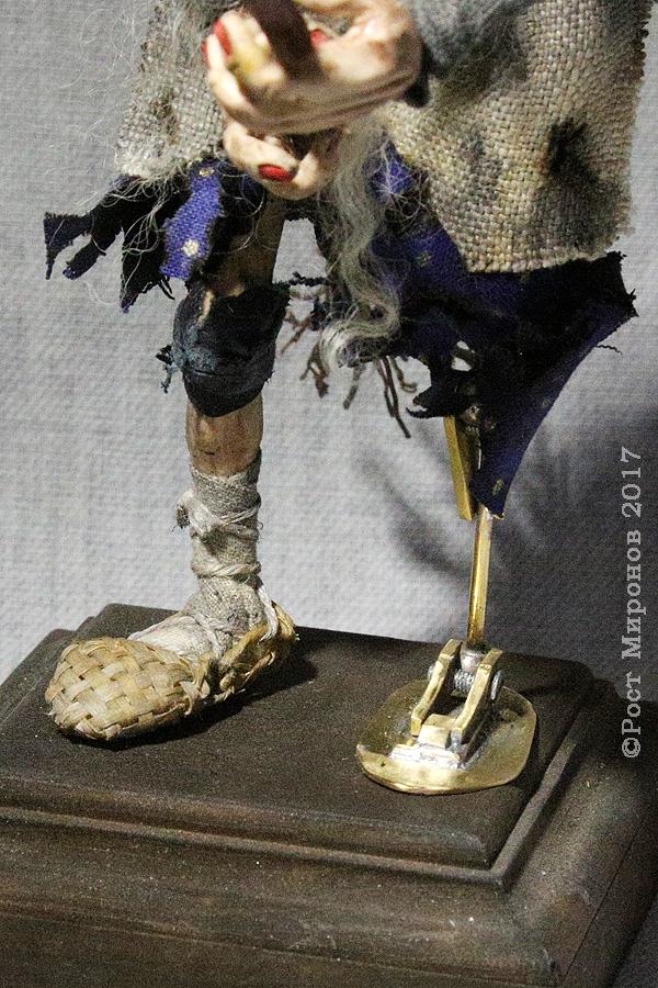 Стимпанк Яга - костяная механическая нога.