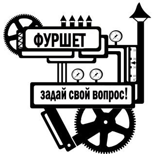 Апрельский фуршет 2012