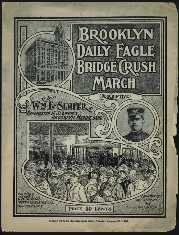 Проблема Бруклинского моста (Фото 9)
