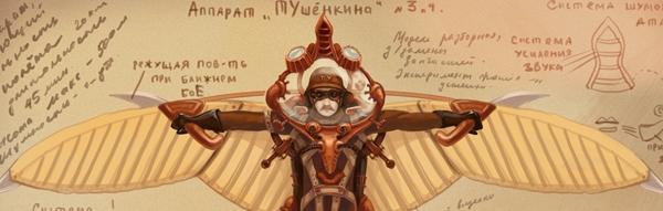 ТУшёнкин Поликарп Фёдорович. Концепт для Victorium.