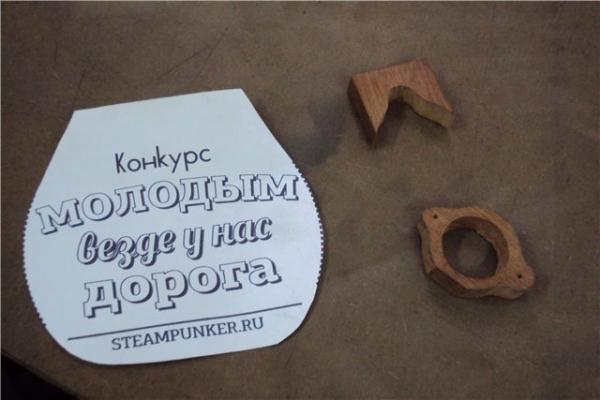 """""""Перчатка Двемеров"""" Часть 2. Финал (Фото 16)"""