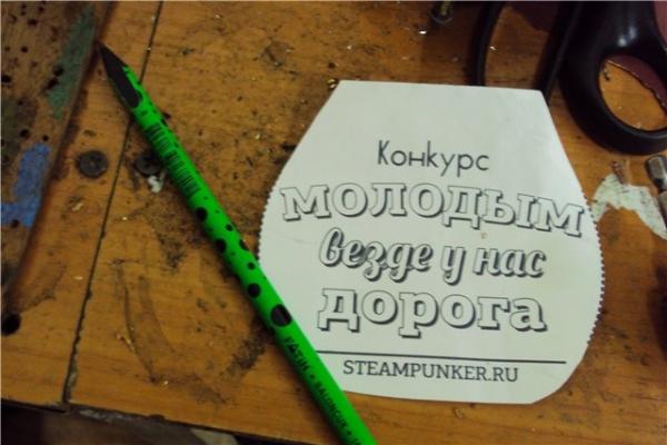 """""""Перчатка Двемеров"""" Часть 2. Финал (Фото 24)"""