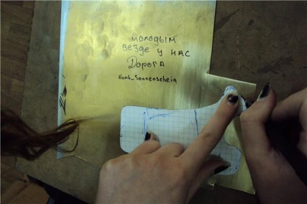"""""""Перчатка Двемеров"""" Часть 1. (Фото 7)"""