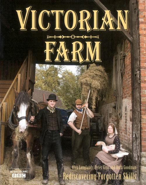 Викторианская ферма