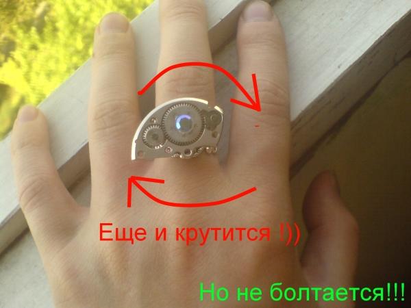 Еще кольцо (Фото 6)