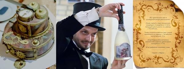 Маленькая челябинская стимпанк-свадьба (Фото 12)