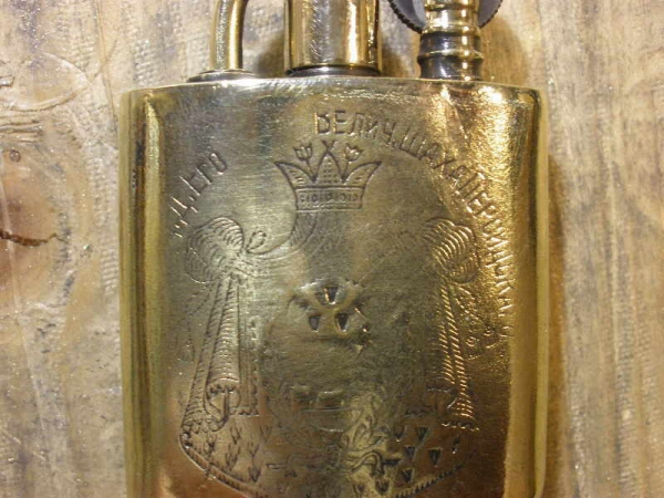 Зажигалка Персидского Шаха (Фото 11)