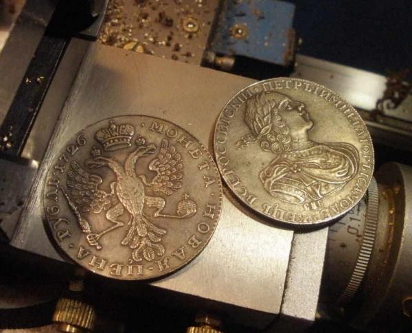 92. Большие монеты