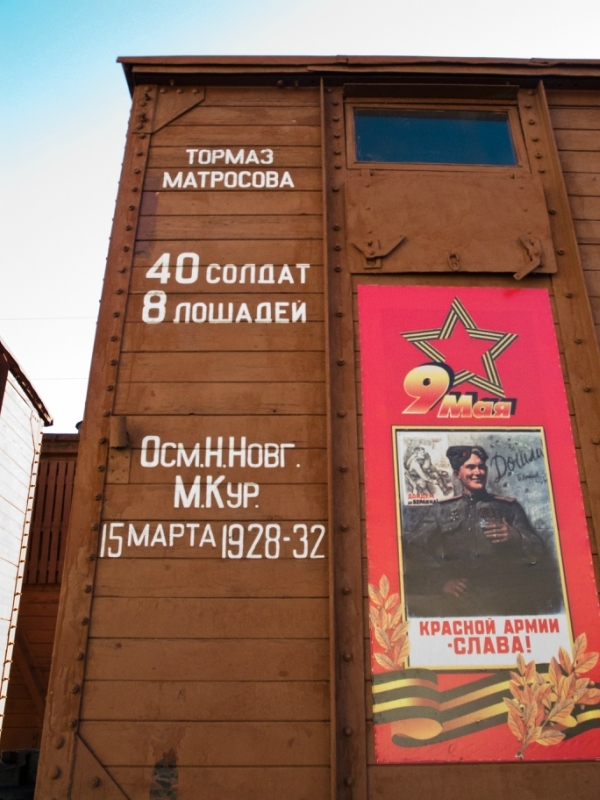 Орфография русского языка до реформы 1918 года