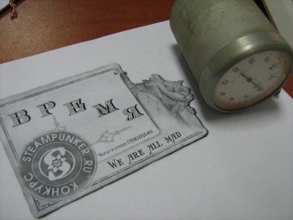 "вне времени . Работа на конкурс ""Время"".(добавил фото днём + логотип) (Фото 2)"