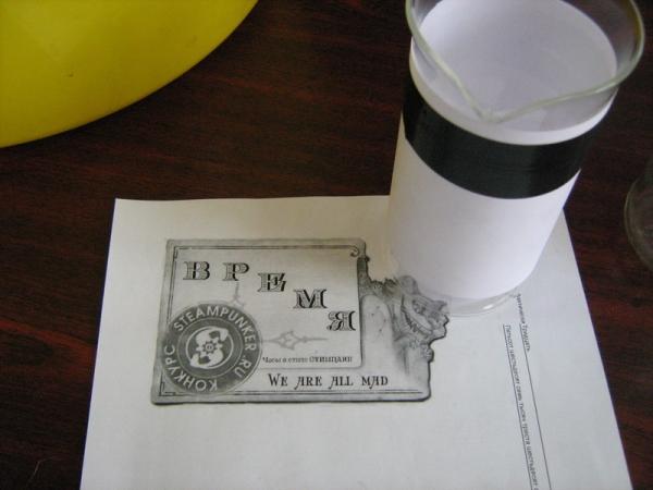 "вне времени . Работа на конкурс ""Время"".(добавил фото днём + логотип) (Фото 49)"