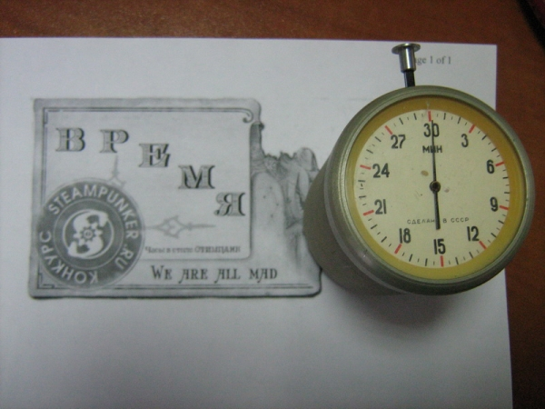 "вне времени . Работа на конкурс ""Время"".(добавил фото днём + логотип) (Фото 3)"