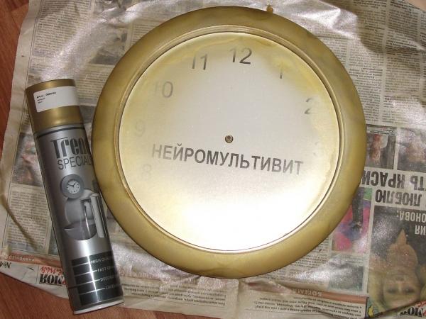 Преображение часов.Декупаж. (Фото 2)
