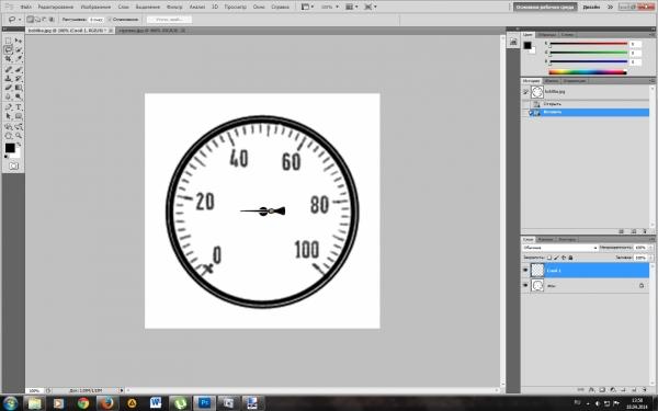 Рисование и печать манометров