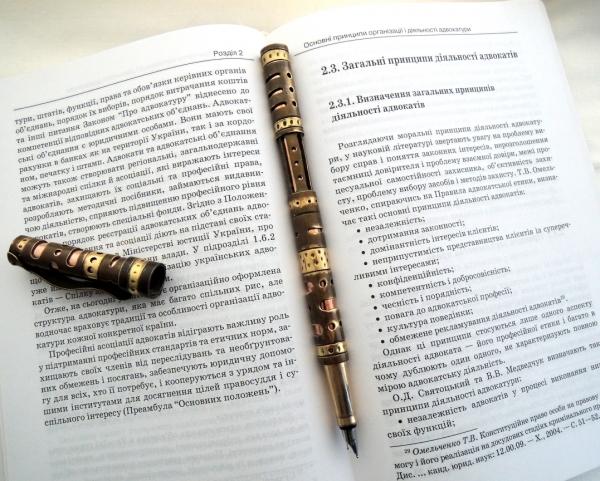 Ручка Древних - 3 мини.