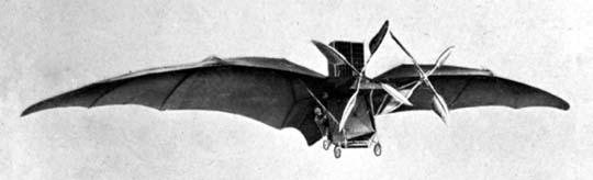Авион III
