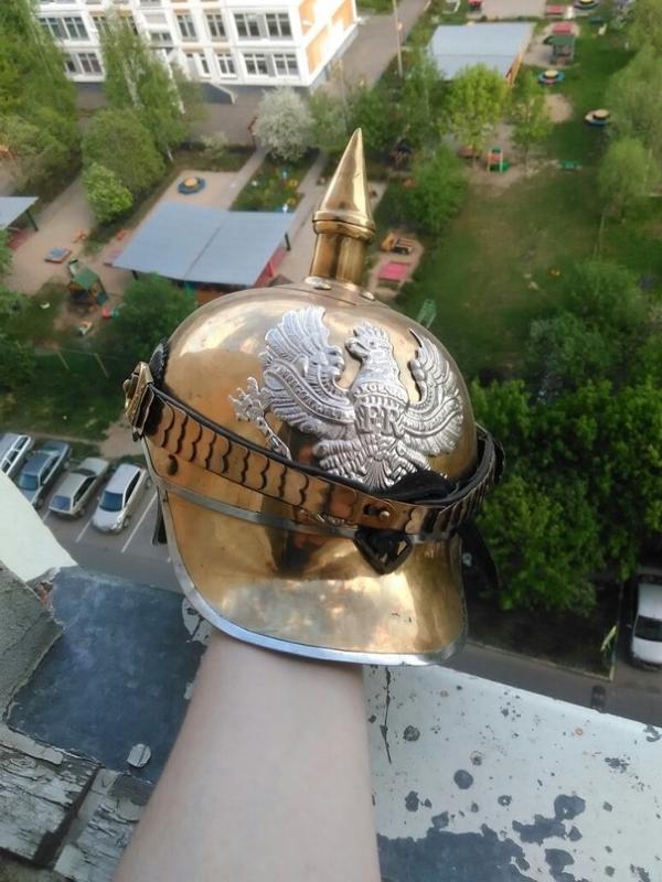 Пикельхаубе. Латунный шлем.