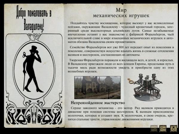 Мой опыт Steampunk (Фото 3)