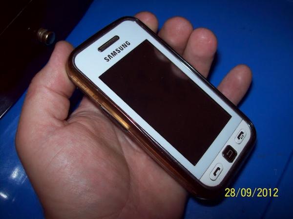 Подарок Жене. Чехол для Samsung 5230 (Фото 4)
