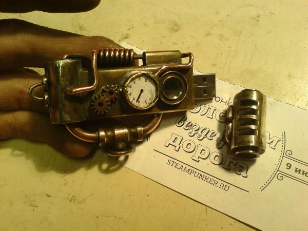 """""""забытый временем агрегат"""" или старая флешка"""