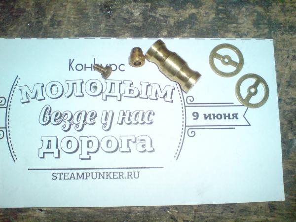 """""""забытый временем агрегат"""" или старая флешка (Фото 4)"""