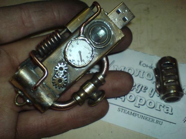 """""""забытый временем агрегат"""" или старая флешка (Фото 28)"""