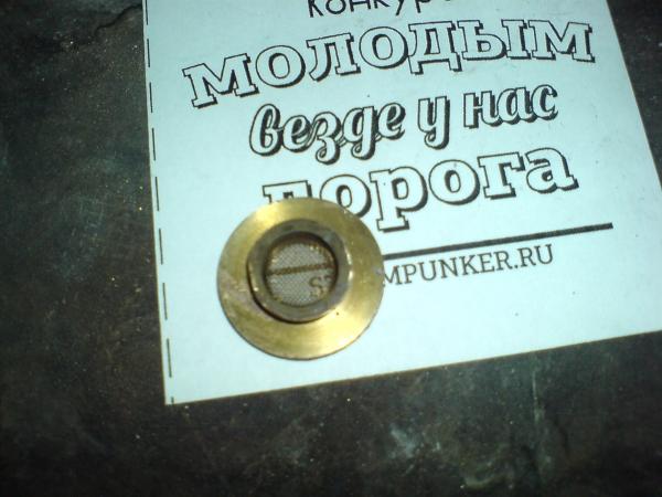 """""""забытый временем агрегат"""" или старая флешка (Фото 20)"""