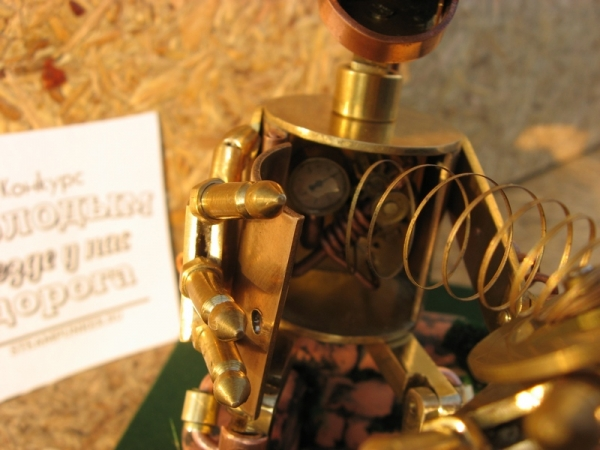 Робот, который познал себя