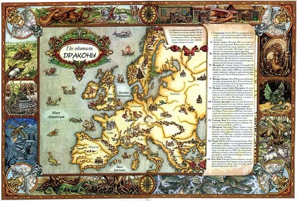 Старинные карты (небольшая подборочка) (Фото 17)