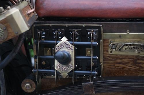 Steampunk Trike III завершение (Фото 33)
